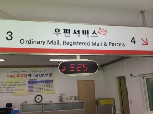 At the Post Office counter in Seoul